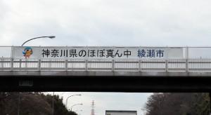 三嶽社長ブログ画像3