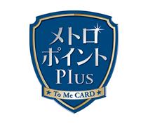 10.23 佐藤楓様 ブログ画像